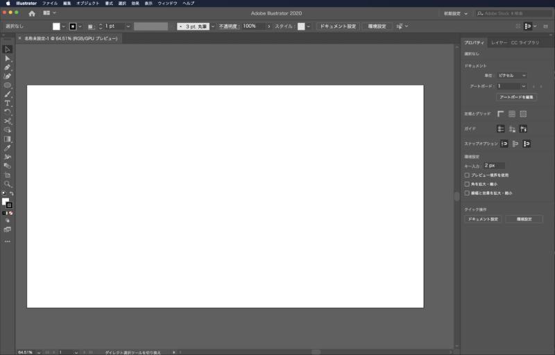 Illustrator_ui03