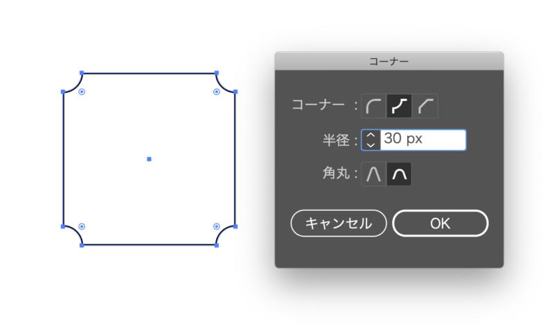 Illustrator_figure06
