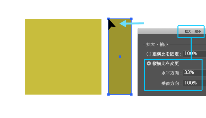 Illustrator_ box08a