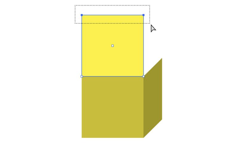 Illustrator_ box12
