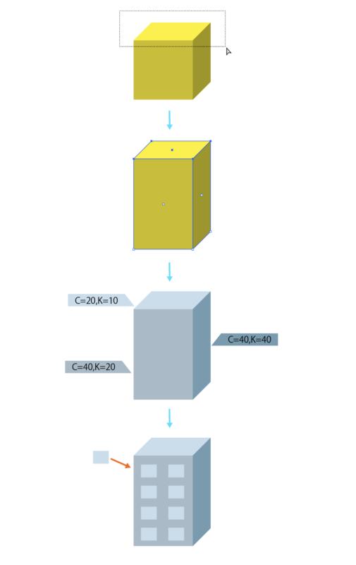 Illustrator_ box15