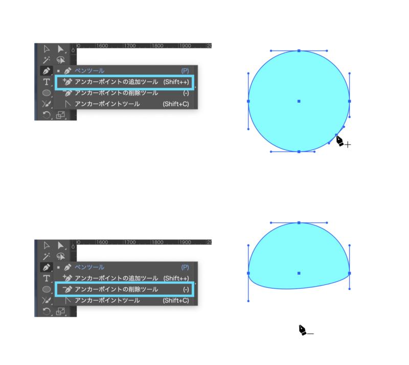 Illustrator_ object_anchorpoint05