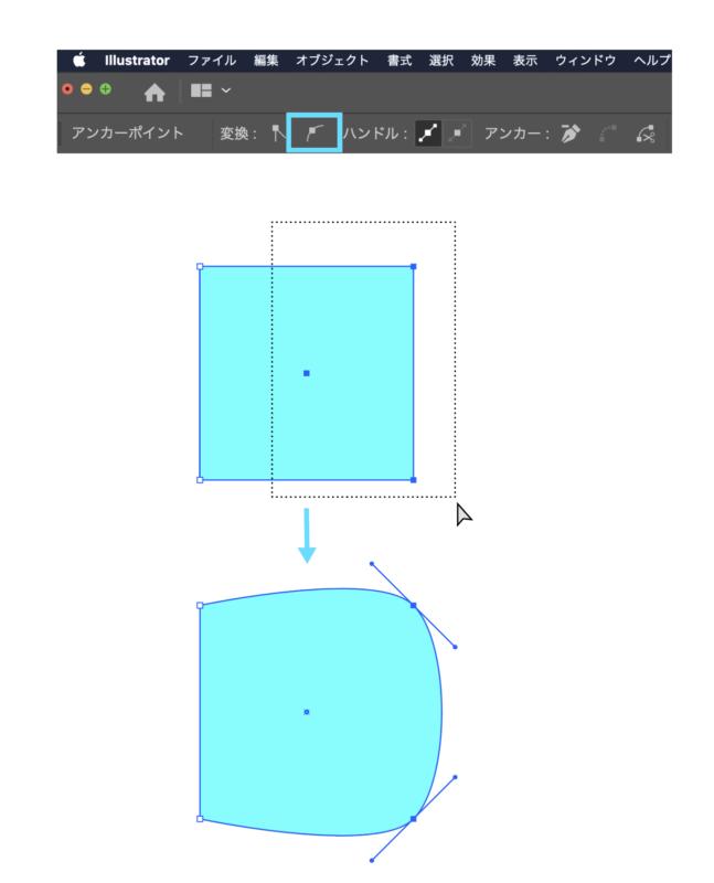 Illustrator_ object_anchorpoint09