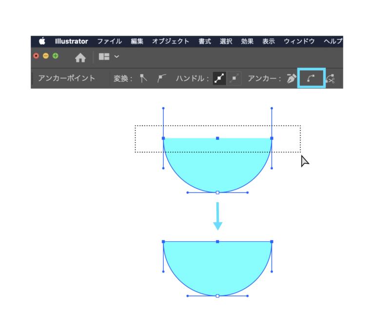 Illustrator_ object_anchorpoint10