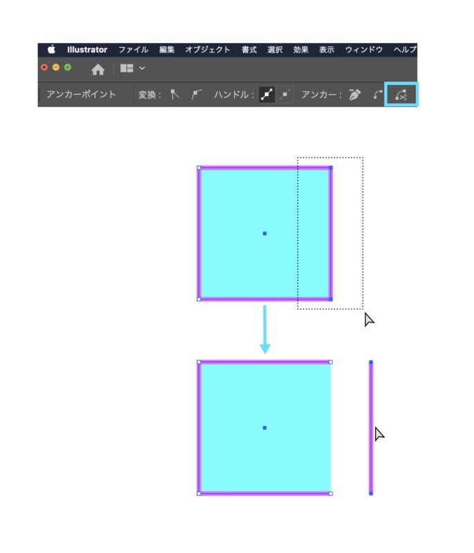 Illustrator_ object_anchorpoint11