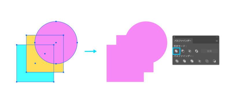 Illustrator_ pathfinder1合成b