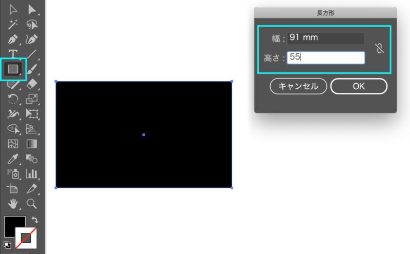 Illustrator_meishi02a