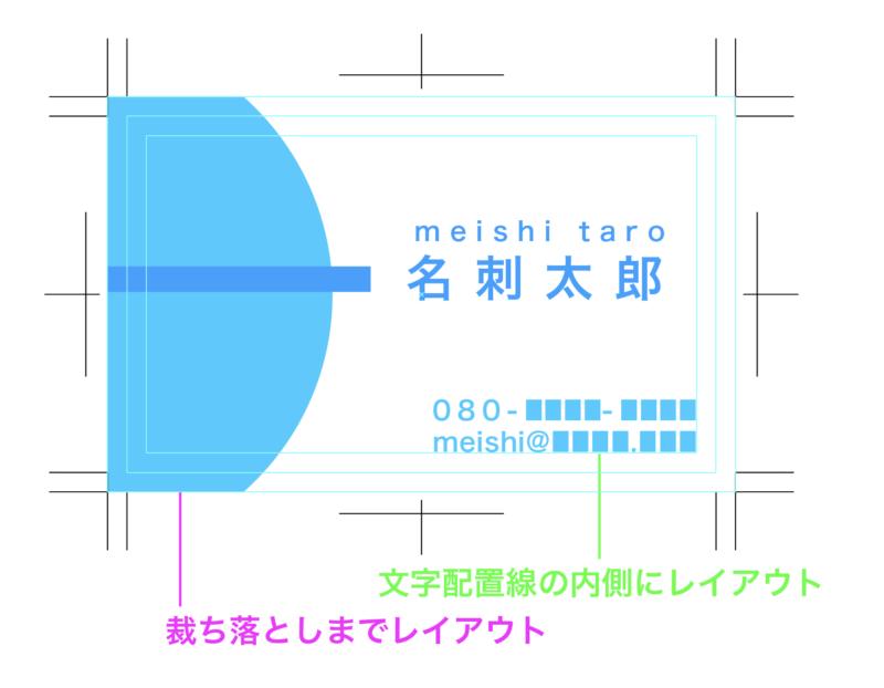 Illustrator_meishi08