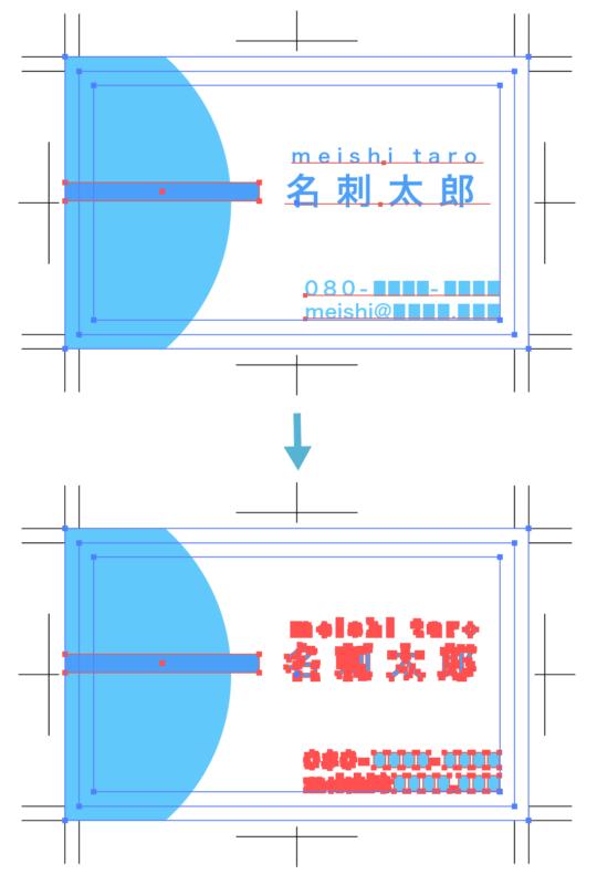 Illustrator_meishi10