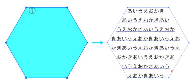 Illustrator_text06