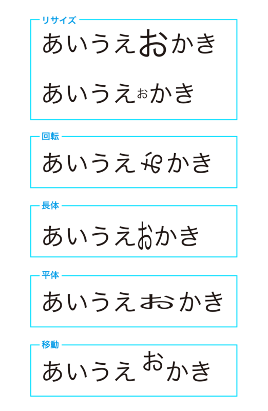 Illustrator_text10