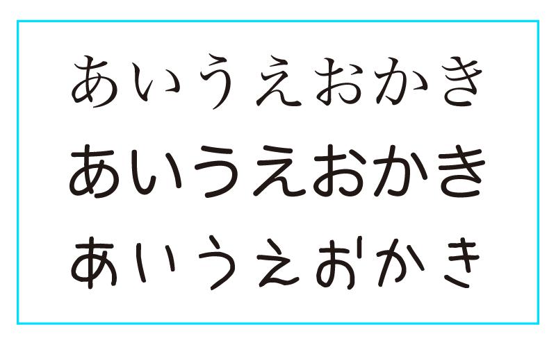 Illustrator_text11-01
