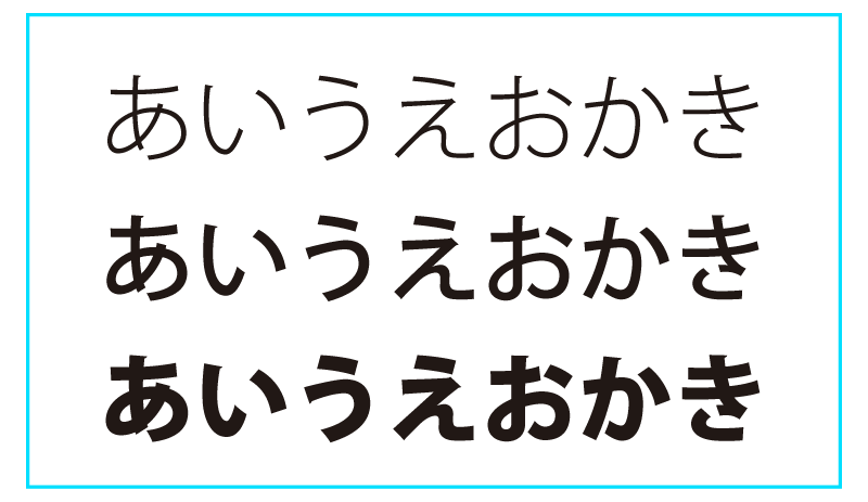Illustrator_text11-02