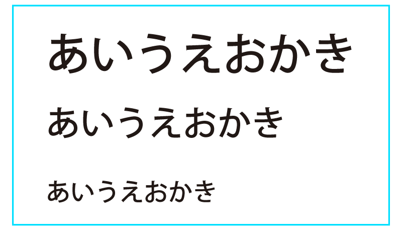 Illustrator_text11-03
