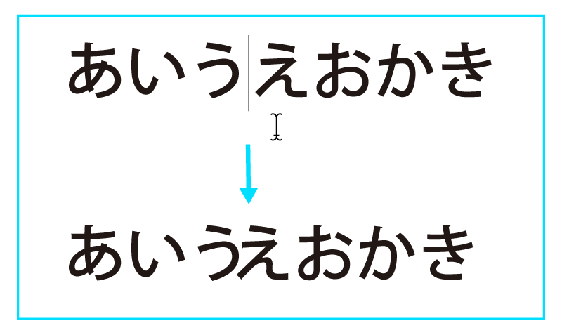 Illustrator_text11-06