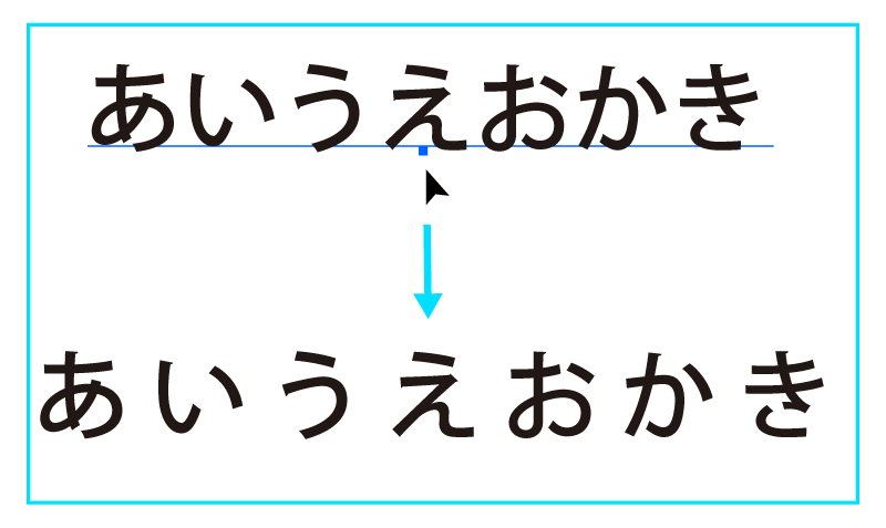 Illustrator_text11-07