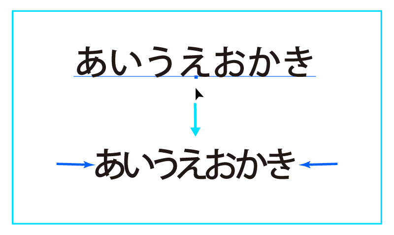 Illustrator_text11-08