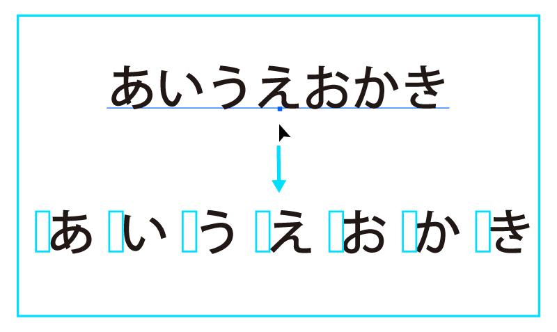 Illustrator_text11-09