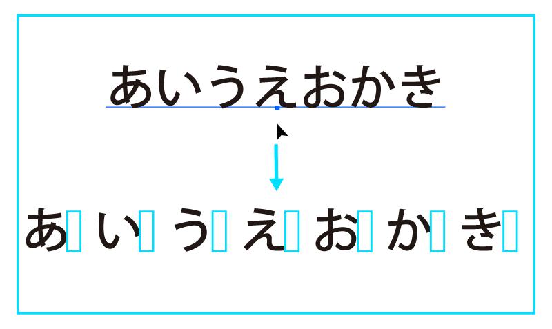 Illustrator_text11-10