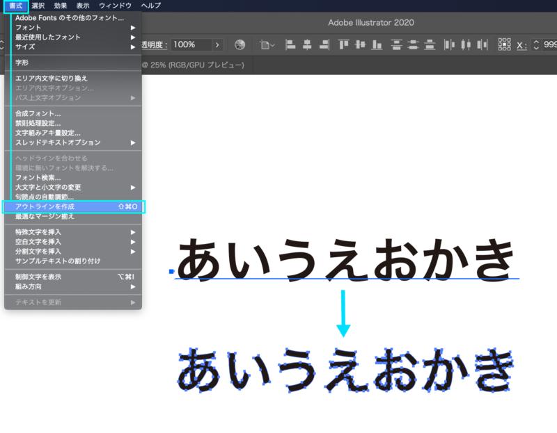 Illustrator_text12
