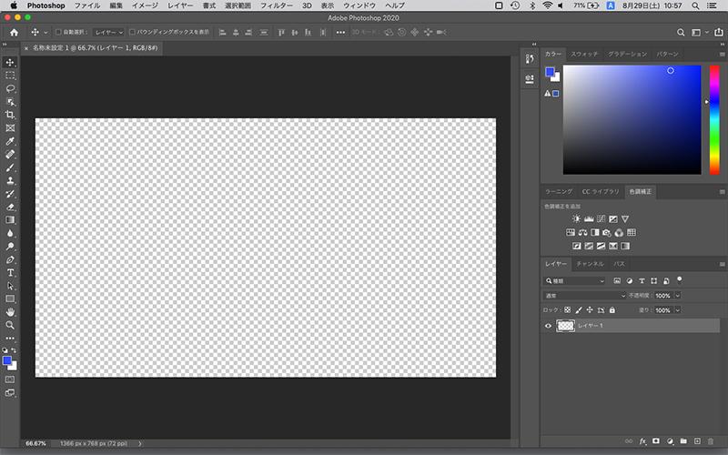 フォト ショップ 背景 色 塗りつぶしレイヤーでカラーを追加する方法 Adobe