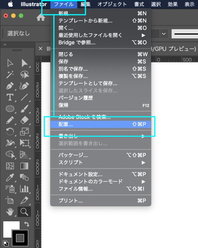 illustrator_imagelayout01
