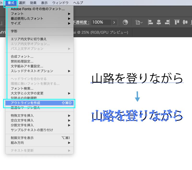 Illustrator_for_printing_text