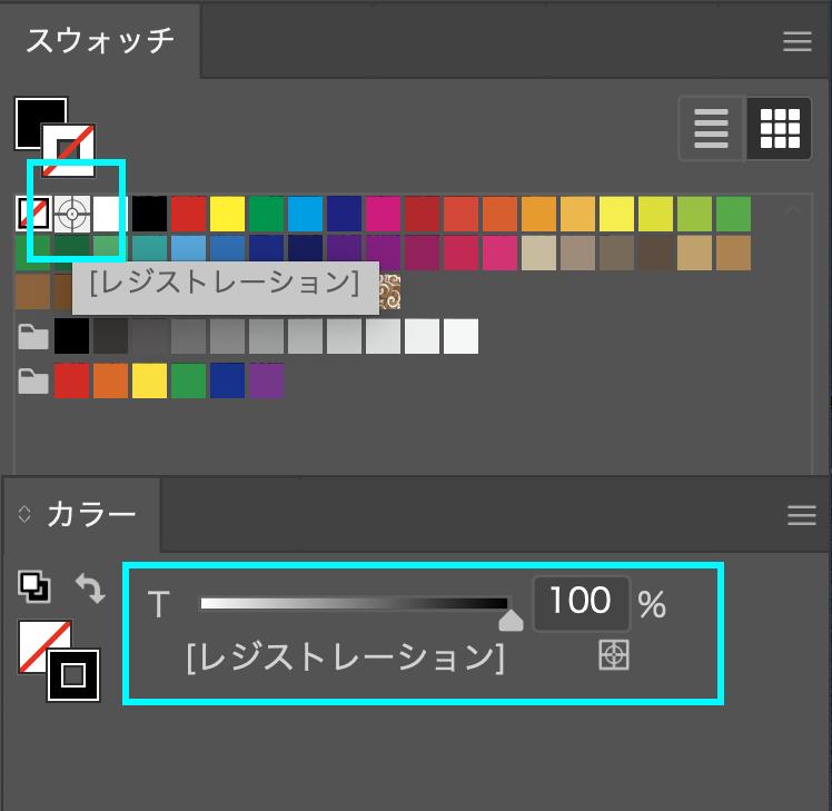 Illustrator_for_printing_trimmark01