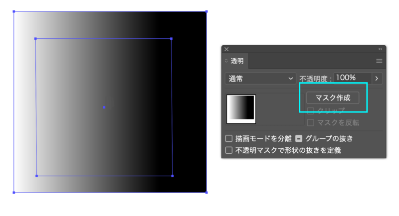 Illustrator_transparency-blending-modes03c