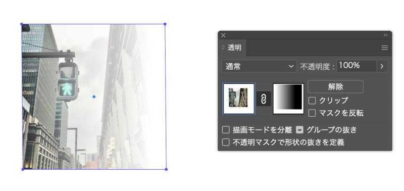 Illustrator_transparency-blending-modes03d