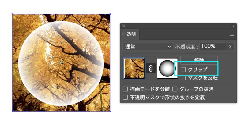Illustrator_transparency-blending-modes05