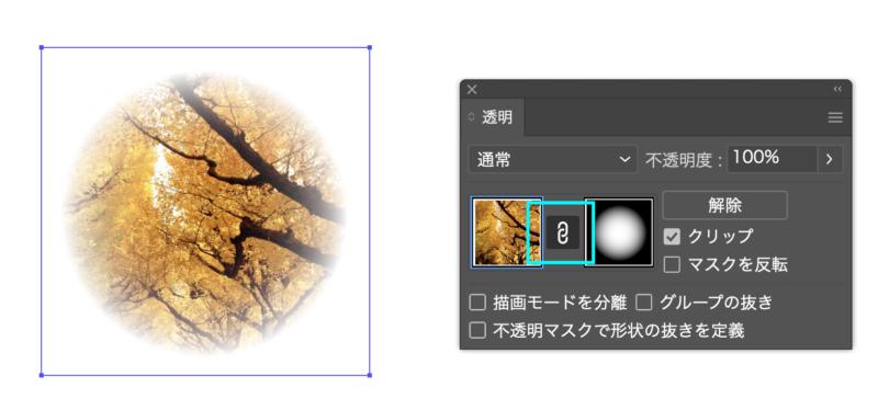 Illustrator_transparency-blending-modes07