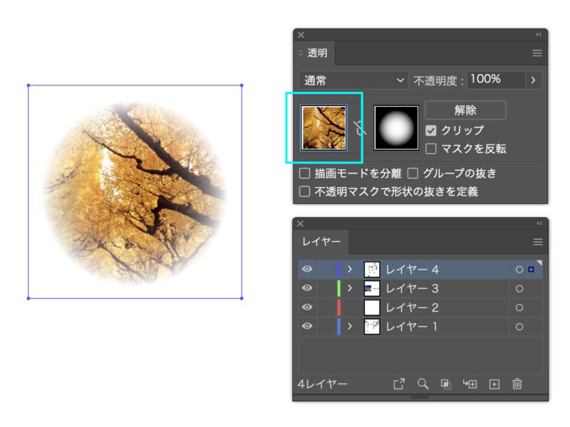 Illustrator_transparency-blending-modes08