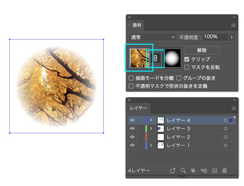 Illustrator_transparency-blending-modes10