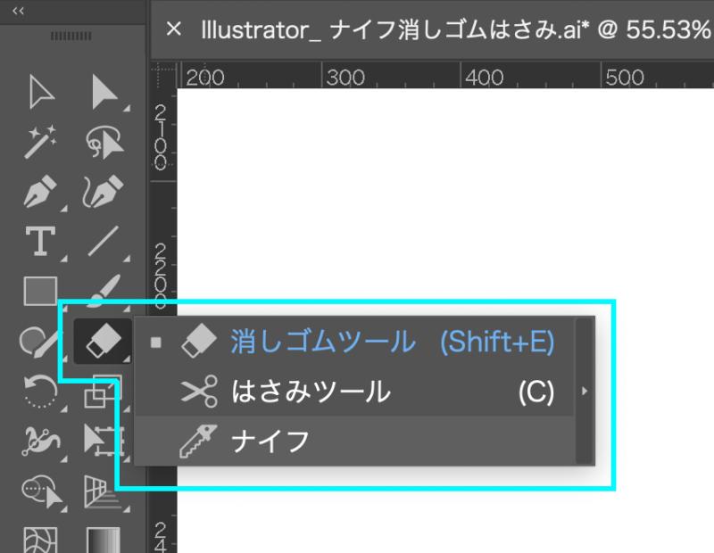 illustrator_eraser_ scissors_knife01