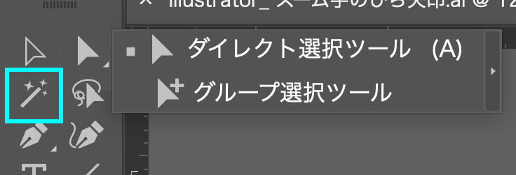 Illustrator_ serection_tool04