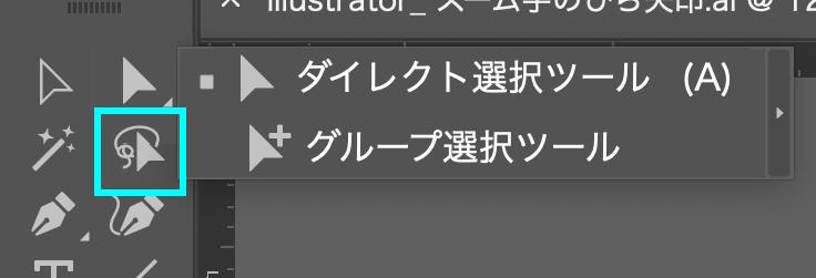 Illustrator_ serection_tool05