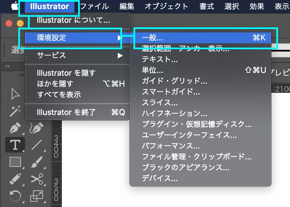 Illustrator_ serection_toolc01