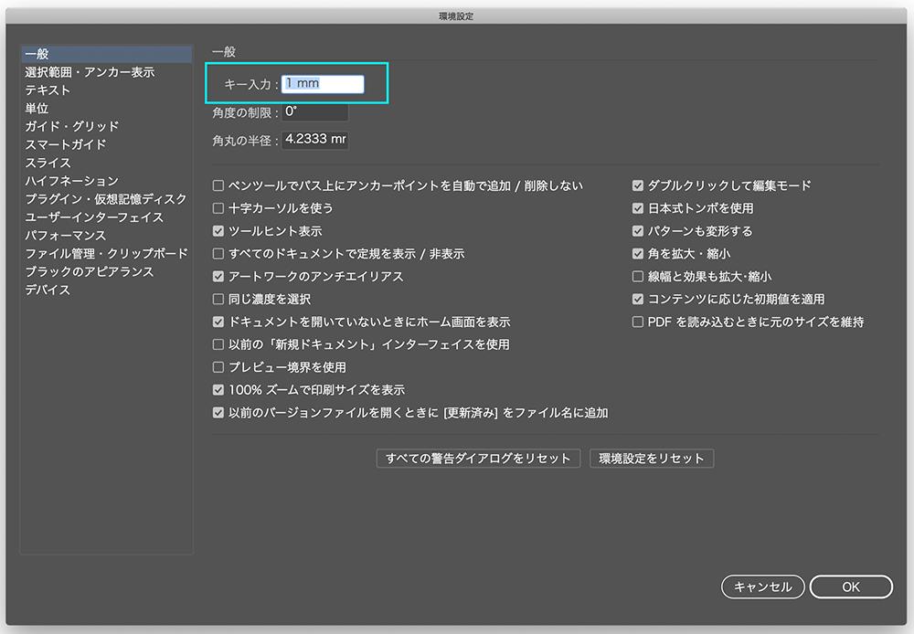 Illustrator_ serection_toolc02