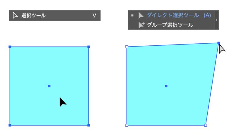 illustrator_basic_tools01_ds3