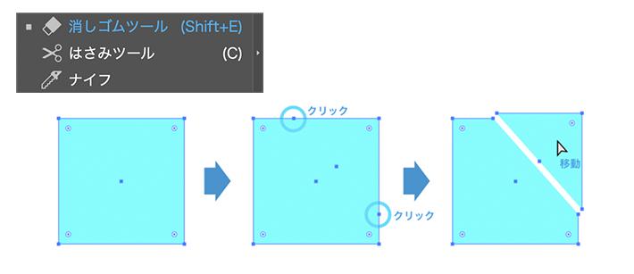 illustrator_basic_tools01_e_s_na