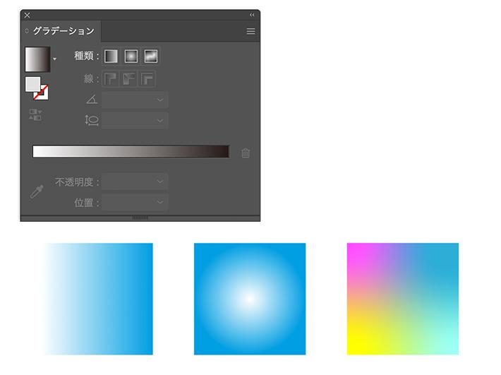 illustrator_basic_tools01_gra