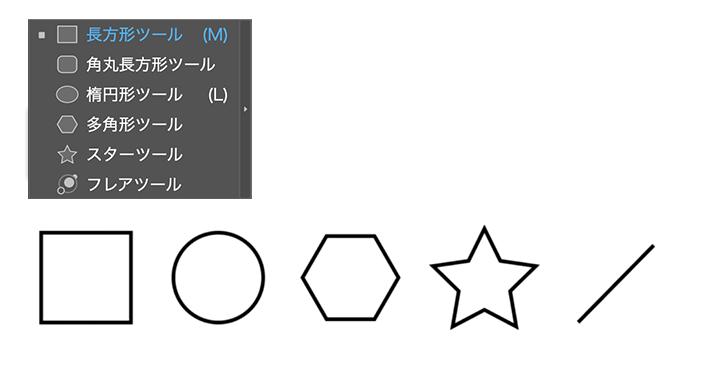 illustrator_basic_tools01_shapea