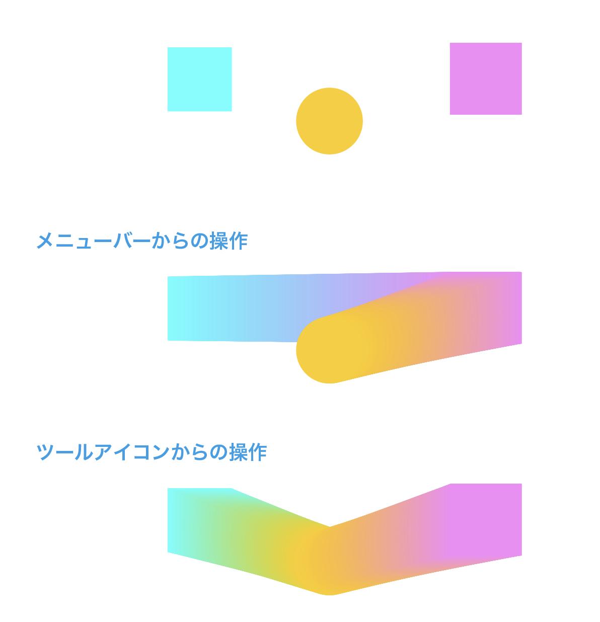 Illustrator_blending_009