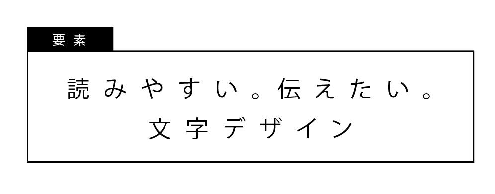 Illustrator_typesetting01