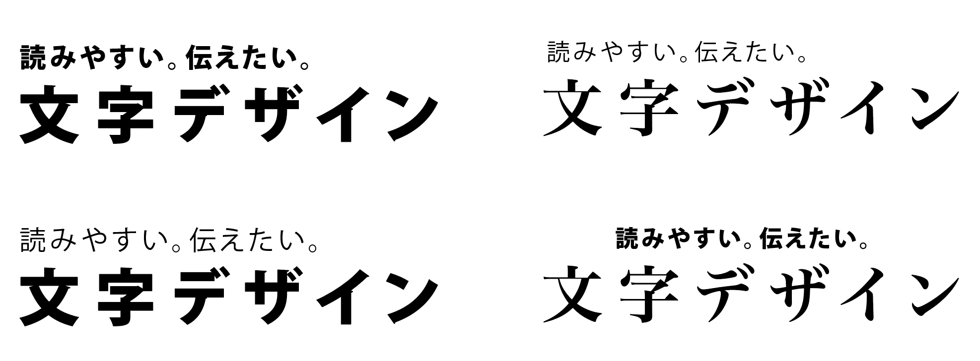 Illustrator_typesetting02a