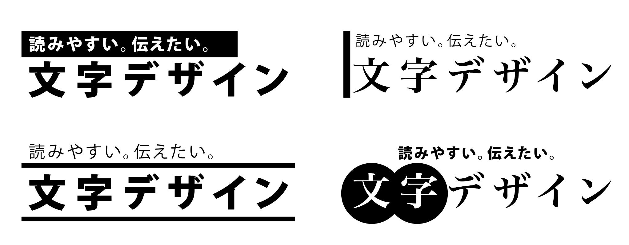 Illustrator_typesetting03