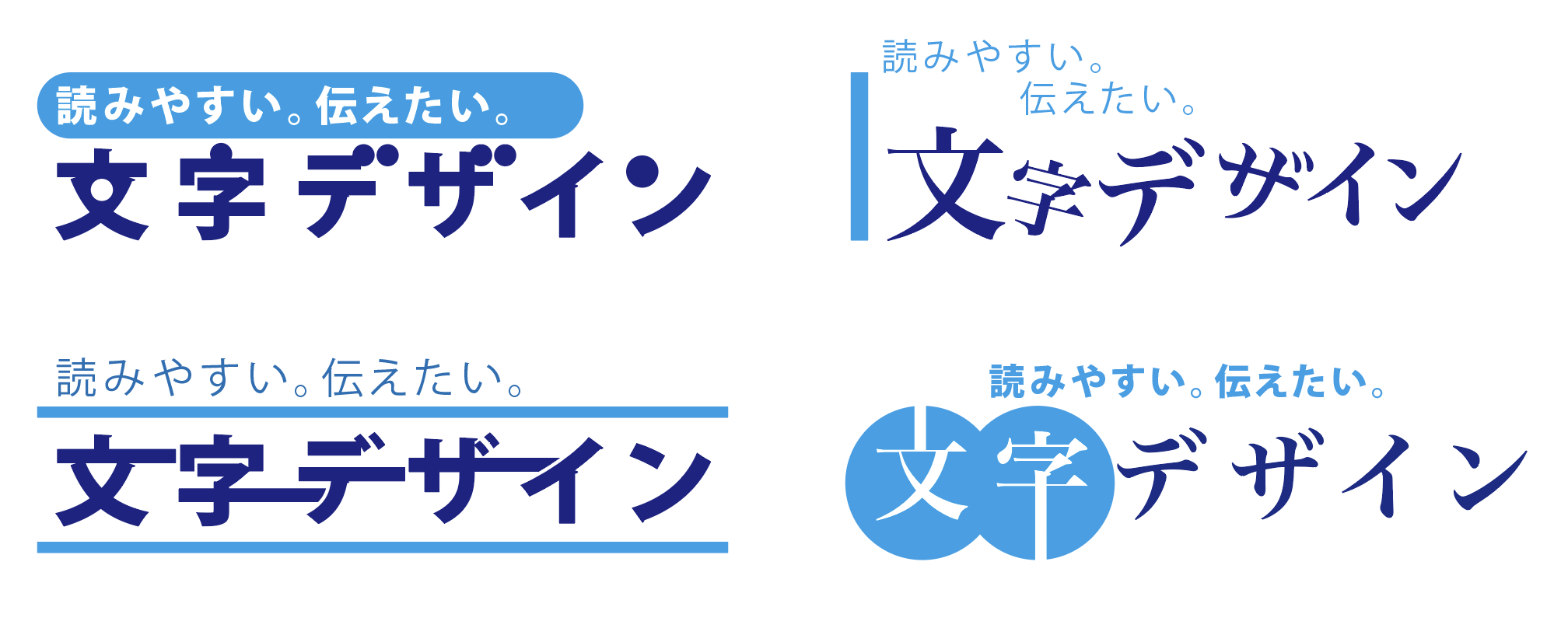 Illustrator_typesetting05