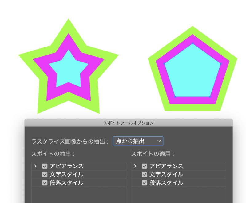 Illustrator_ appearance016