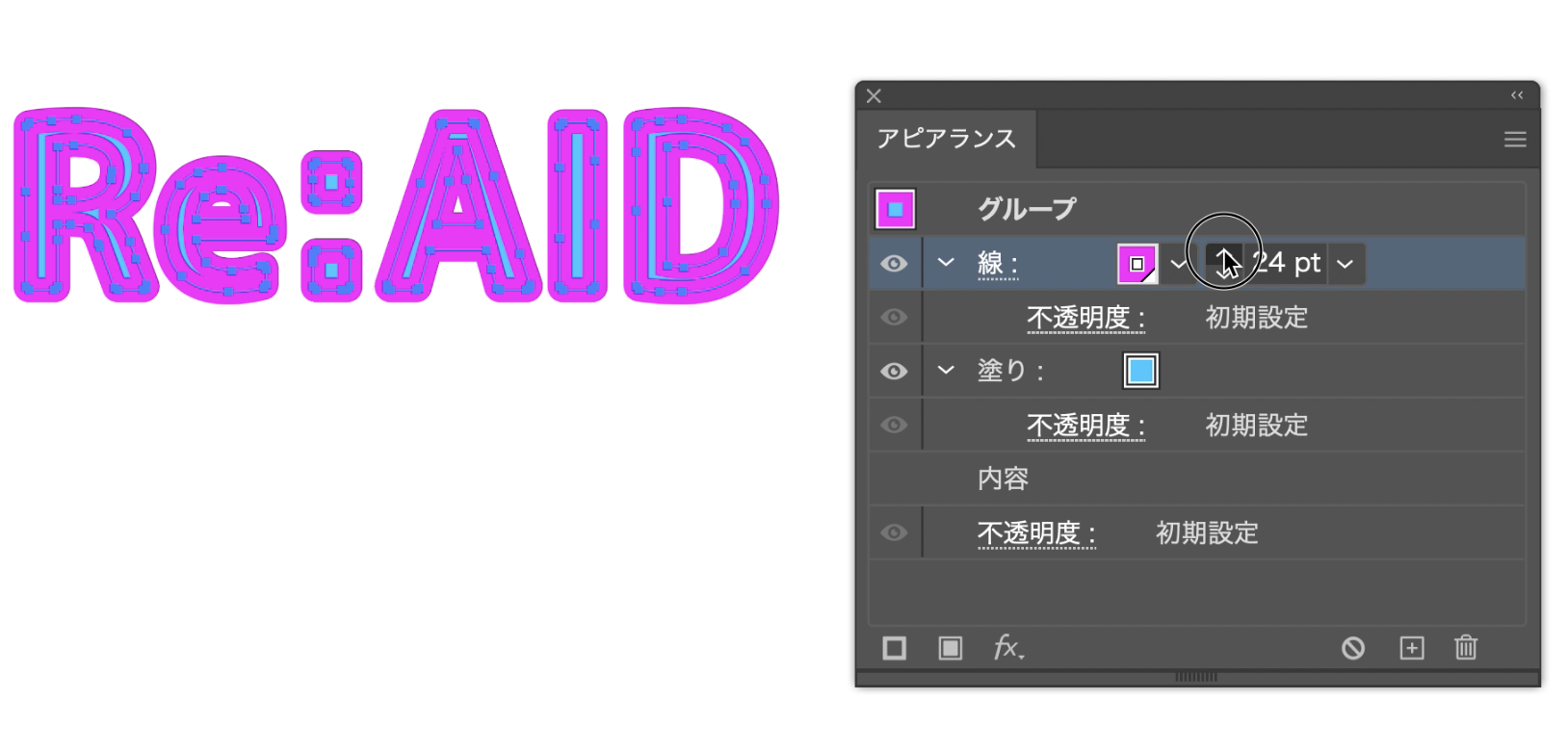 Illustrator_ appearance06